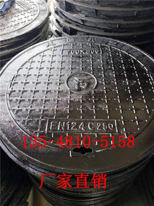 <font color='#FF0000'>凉山冕宁县铸铁井盖厂,越西污水井盖厂家</font>