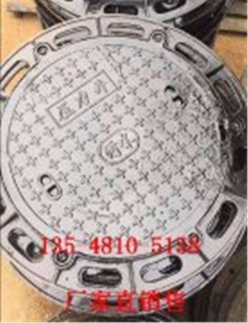 <font color='#FF0000'>达州开江政铸铁井盖,宣汉县压力井盖厂家</font>