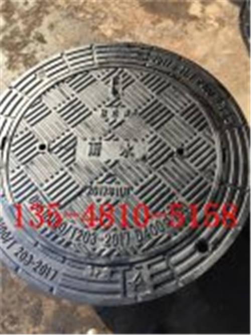 <font color='#FF0000'>松潘铸铁井盖,金川污水井盖,黑水球墨井盖</font>